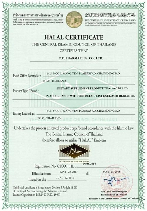 ubereen halal