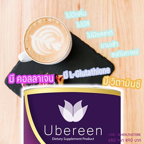กินคอลลาเจน กินกาแฟได้ไหม