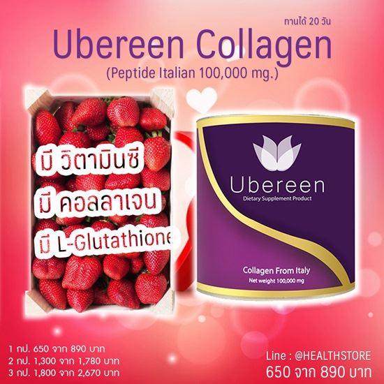Ubereen Collagen Peptide