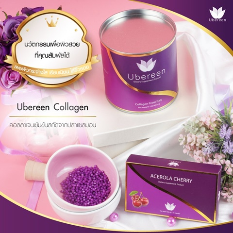 ubereen collagen peptide 100000 mg