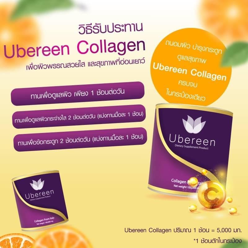 Ubereen Collagen